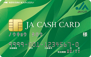 JA CASH CARD